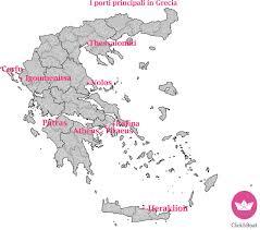 porti atene visitare la grecia l essenziale per viaggiare in paradiso click