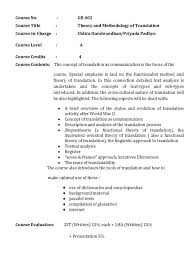 Personal Trainer Resume Example No Experience by German Language Course From Jnu Delhi 2017 2018 Student Forum