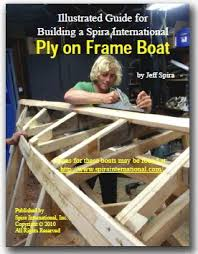 spira boats free boat building e books reports and articles