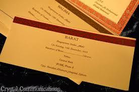 Shadi Cards Wedding Cards 003