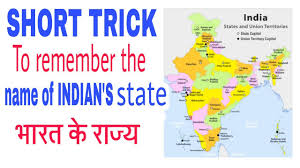 trick to remember the name of indian state youtube
