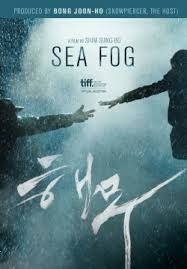 sea fog buy foreign film dvds watch indie films online