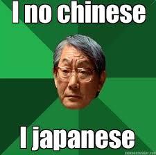 Chinese Meme Generator - meme creator i no chinese i japanese