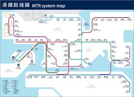 Shenzhen Metro Map In English by Location U0026 Map