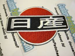 nissan logo datsun nissan logo japan jdm full embroidered iron on patch ebay