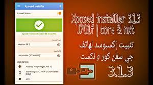 xposed installer 3 0 apk xposed installer 3 1 3 لهاتف j701f nxt