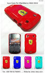 blackberry 9900/9930 Duro Protector BB-9900-L - Blackberry 9900 ... lieko.com