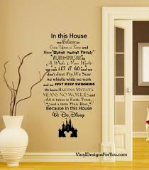 wall decals splendid movie quote wall decals romantic movie large image for cute movie quote wall decals 143 movie quote wall stickers uk zoom