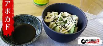 soja cuisine recettes recette avocat mayo soja cuisine japon