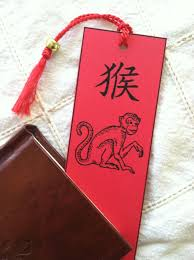 free printable monkey year of the monkey get free printable bookmark template for