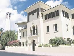 chambre de commerce du maroc tags la cfcim chambre française de commerce et d industrie du maroc