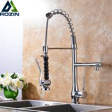 Hands Free Kitchen Faucets Popular Side Shower Head Buy Cheap Side Shower Head Lots From