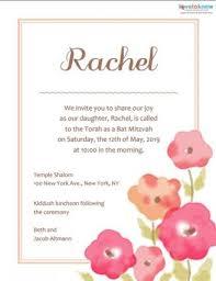 bat mitzvah invitations with hebrew bat mitzvah invitations lovetoknow