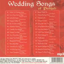 wedding songs wedding mp3 song tbrb info