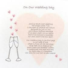 wedding quotes to write in a card friends card quotes for wedding wedding card quotes plan my