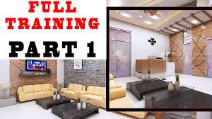 interior design for beginners interior design tutorial for beginners in hindi 3ds max full