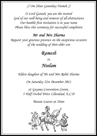 wedding card wording indian wedding card wording profound and expressive