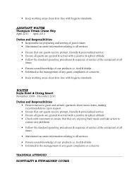Waiter Job Description Resume by Cv For A Waiter Resume Templates