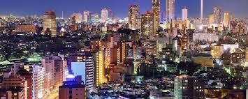 imagenes tokyo japon tiempo en tokyo japón mejor época para viajar easyviajar