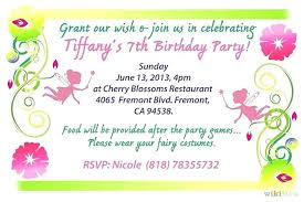 free birthday invitations make an invitation to print free leave your reply on own birthday