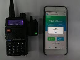 aliexpress location intercom interphone bluetooth program cable wiressless programming