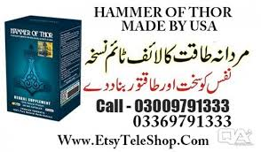 hammer of thor in lasbela penis enlargement herbal product