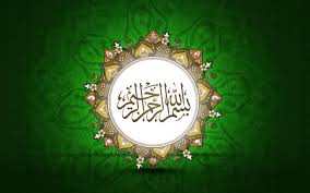 islamic wallpapers hd pictures u2013 hd wallpaper pictures