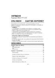 hitachi cml156xw user manual