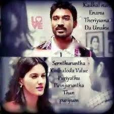 sad tamil movie love quotes new tamil share quotes 4 you