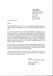 reference page for resume sample letter of recommendation teacher image collections letter