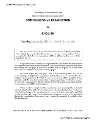 comprehensive examination english