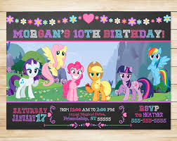 my little pony invitation chalkboard partyprintables37