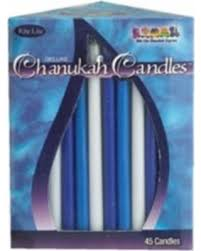 rite lite chanukah candles check out these bargains on rite lite judaica deluxe blue white