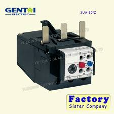 good quality cheaper siemens 3ua55 3ua 45 thermal relay thermal