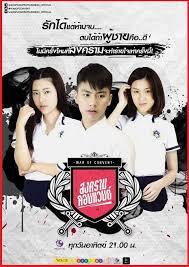 download film thailand komedi romantis 2015 10 film thailand romantis terbaru dan terbaik 2016 ngasih com
