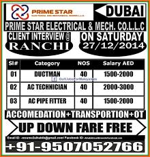 electrical engineering jobs in dubai for freshers electrical mechanical company dubai job vacancies gulf jobs