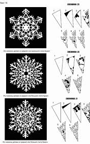 25 best snowflakes and window decorations images on pinterest