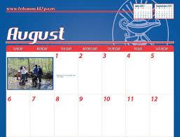 when is thanksgiving 2014 calendar district calendar lebanon district