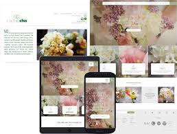 luxury u0026 high end website design blue fountain media