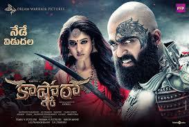 new film box office collection 2016 kashmora kaashmora 3 day box office collection karthi s film