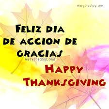 happy thanksgiving feliz día de acción de gracias 2017 tarjetas
