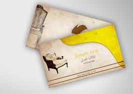 business card furniture by bondok421 on deviantart