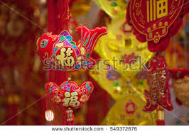 chinese decorations traditional chinese new year stock photo