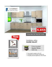 Kitchen Cabinet Shop Drawings D Format Allunox Kitchen Home Facebook