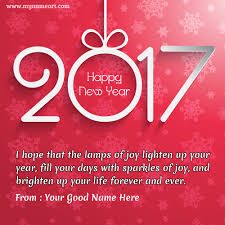 2017 happy new year name wishes with my name edit wishes