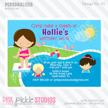 pool party 2 personalized party invitation