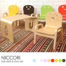 Kid Desk Accessories Childrens Desk Set Smiles Desk Set Kid Desk Chair