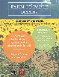 farm to table dinner farm to table dinner offshoots