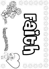 printable coloring pages of your name printable coloring pages awesome name faith coloring pages hellokids