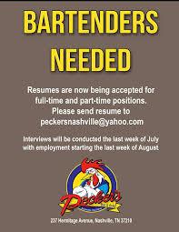 resume for bartender position available flyers blue gene s home facebook